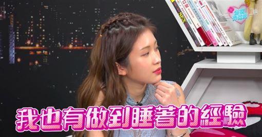 雞排妹,鄭家純,做愛,性,深夜保健室(圖/翻攝自Youtube-Yahoo TV一起看)