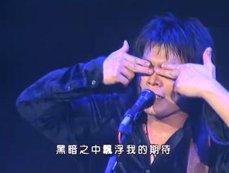 伍佰、Last Dance/微博