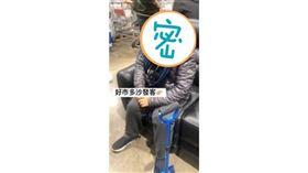 廖峻/臉書
