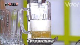 大哥智活啤酒機(業配勿用)
