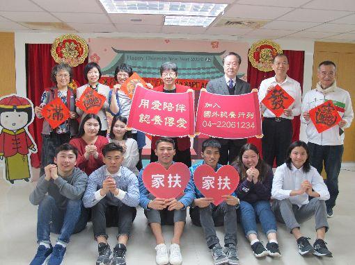 國外家扶兒體驗傳統過年 感謝台灣認養人家扶基金會20日邀請就讀東海大學的8名海外家扶兒體驗台灣過年,他們一起寫春聯、說吉祥話,感謝台灣的認養人,讓他們可以到台灣讀書。(家扶基金會提供)中央社記者郝雪卿傳真 109年1月20日