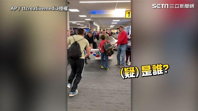 軍人爸驚喜現身機場 四孩童飛奔環抱