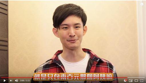 波特王/youtube
