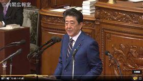 安倍大聲講出「台灣」…日國會響起掌聲 蔡英文推文表開心 圖翻攝自日本首相官邸官網 https://www.kantei.go.jp/jp/98_abe/statement/2020/0120shiseihoushin.html