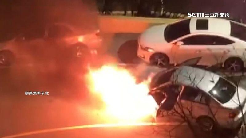 烘爐地旁火燒車 百萬轎車燒到全毀