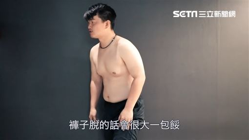 陳柏惟 減肥