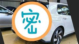 ▲Volkswagen Golf GTI(圖/翻攝自wilcoblok IG)