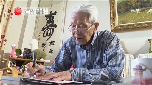 網路近日熱傳一篇專訪蔣彥永的文章,懷念這位當年在SARS肆虐期間對外揭露真實疫情、堅持講真話的軍醫。圖為香港有線新聞台「有線新聞組」2019年播出的蔣彥永專訪畫面。(圖/翻攝自facebook.com/cablechinadesk)