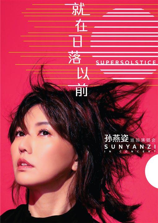 孫燕姿二十週年巡迴演唱會 環球唱片提供