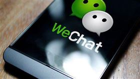 (圖/翻攝自推特)wechat,微信