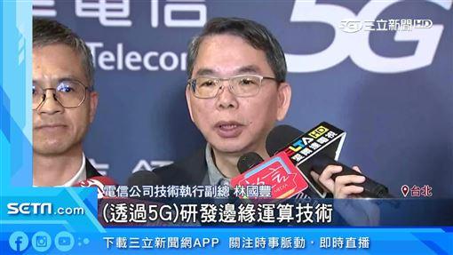 (八三夭、玖壹壹拚場!「5G應用」秀異地共演)中華電信,5G時代,音樂,風雲榜,台北