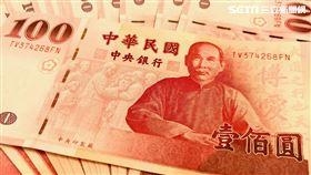 百元鈔。(圖/記者蔡佩蓉攝影)