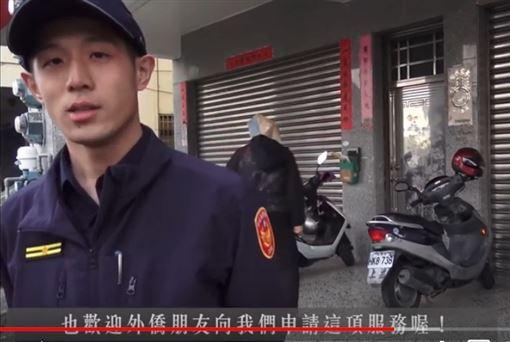 彰化,田中,吳怡農,宣傳片,蕭富元(圖/翻攝畫面)