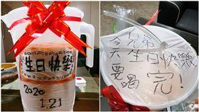 飲料店,奶茶,生日禮物,同事,老闆「爆廢公社公開版」
