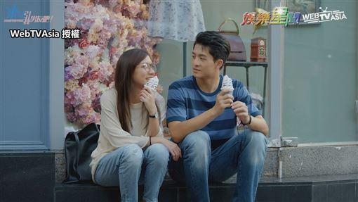 ▲網路劇《來勾引我男友吧》即將進入完結篇。(圖/WebTVAsia 授權)