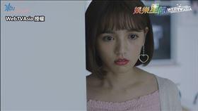 ▲女星Dora謝雨芝在劇中飾演綠茶婊「小芽」。(圖/WebTVAsia 授權)