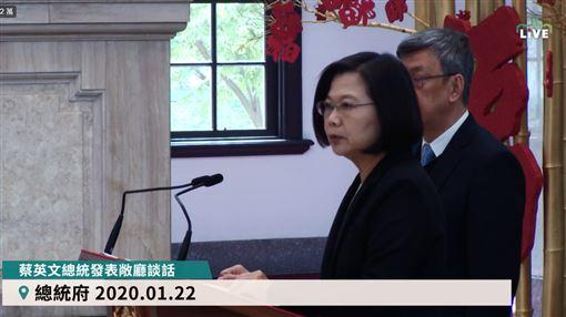 蔡英文針對武漢肺炎發表談話(圖/蔡英文 Tsai Ing-wen臉書)