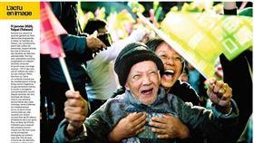 你上了法國媒體!拍下選前激情瞬間 攝影師想找當事人(圖/翻攝自Jimmy Beunardeau臉書)