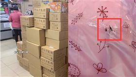 包裹藏剪刀 超商店員「手插了一孔」:賣家是要死了是不是(圖/翻攝自爆怨公社)