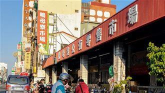 台南高CP百年市場 帶你吃遍鴨母寮