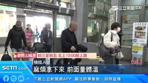 武漢肺炎女台商 上機前服藥未發燒出境陸