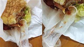 吃到加料漢堡!她一看吃到「不明物體」 網看全驚:是套套 (圖/翻攝自爆怨公社)