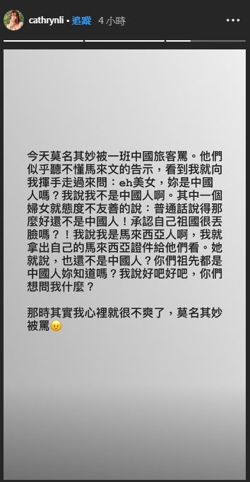 李元玲(翻攝自IG)
