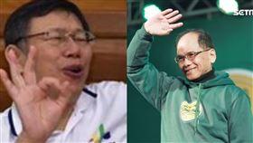 台灣民眾黨主席、台北市長柯文哲、民進黨準立委游錫堃。(組合圖/資料照)