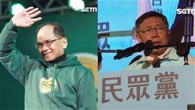 民進黨準立委游錫堃,台灣民眾黨主席、台北市長柯文哲。(組合圖/資料照)
