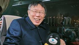 台北市長柯文哲,台灣民眾黨,民眾黨 圖/翻攝自柯文哲臉書