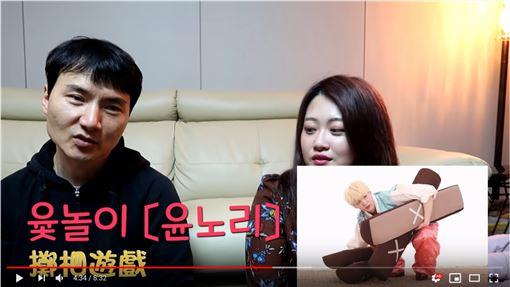 《韓國文化》韓國過年怎麼過? YouTube-「阿敏的韓文札記 Learn Korean with Min」
