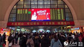 武漢各大車站21日才迎來返程客流高峰,未料23日宣布封城。(圖/翻攝自人民網)