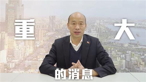 韓國瑜,拜年,市長,總統,雙語