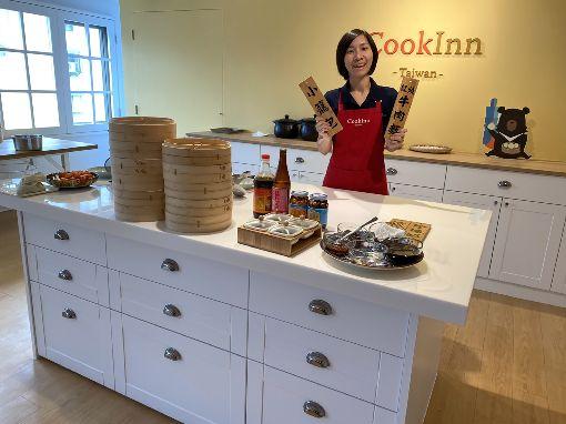 體驗台灣美食 自己動手做CookInn Taiwan執行長蔡佩君認為,台灣美食這麼多,除了帶旅客去吃,也可以透過親手烹飪,認識台灣的美食文化。中央社記者余曉涵攝 109年1月24日