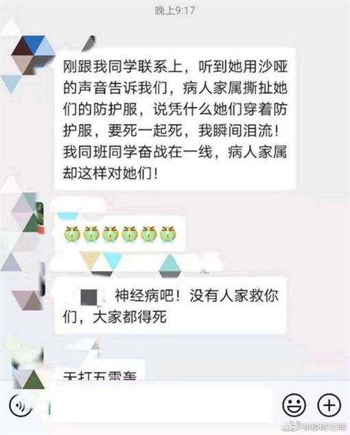 武漢肺炎,疫情,口罩,吐口水,石家莊(圖/翻攝自微博)