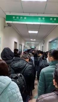 中國,武漢肺炎,病患擠爆醫院(圖/翻攝自微博)