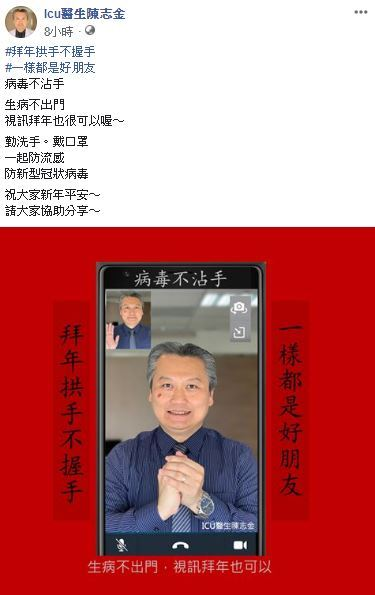 陳志金臉書發文