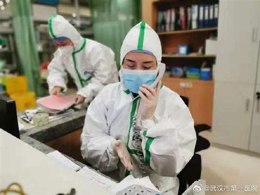 中國,武漢肺炎,醫護人員(圖/翻攝自武漢市第一醫院微博)