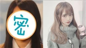 日向鈴/翻攝自IG