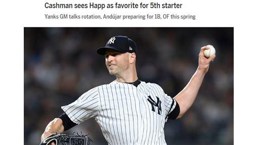 ▲哈普(J.A. Happ)將扛起洋基2020年第5號先發。(圖/翻攝自MLB官網)