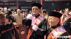南鯤鯓國運籤「漢李廣父子陣亡」 下上籤隔2年又抽到