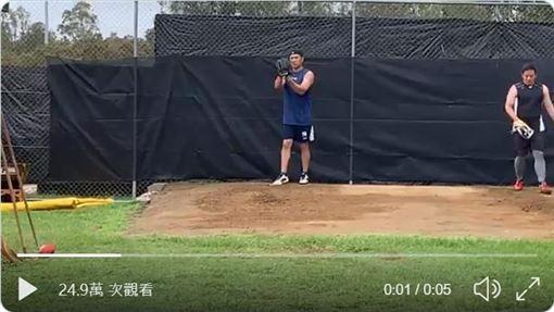 ▲洋基隊田中將大季前牛棚練投。(圖/翻攝自中將大推特)