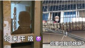中國大陸河南,有網友探望外公遭到拒絕門外,因為肺炎不敢出戶,只好朝外面丟拾紅包和口罩,打發網友趕快走。(圖/翻攝自微博)