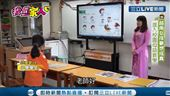 越南女孩圓教師夢 前進中小學教越語