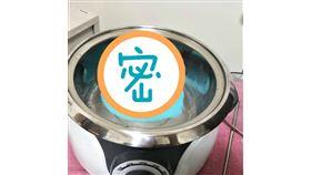 電鍋,煮飯,塑膠碗,塑化劑,下廚(圖/翻攝自爆廢公社