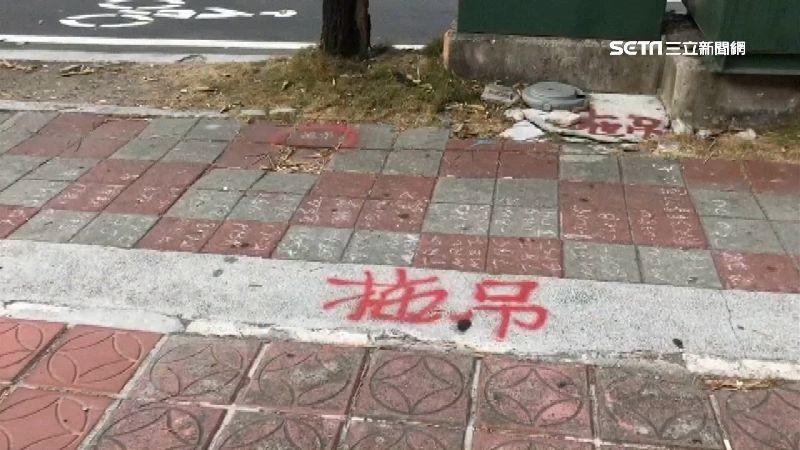 過年慘被拖吊!人行道寫滿違停車牌