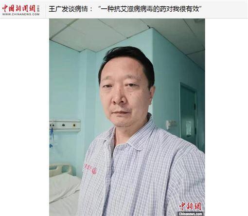 ▲北大醫師王廣發受訪時表示,治療愛滋病的藥對他很有效。(圖/翻攝自中國新聞網)