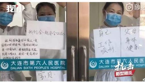 第一線救護肺炎重症 陸護士過年心願:我們一起安全回家 大連第六人民醫院