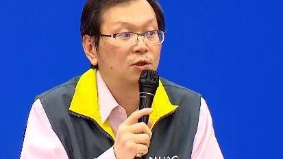 疾管署:台灣武漢肺炎確診出現第4例