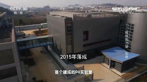 「武漢P4實驗室」的圖片搜尋結果